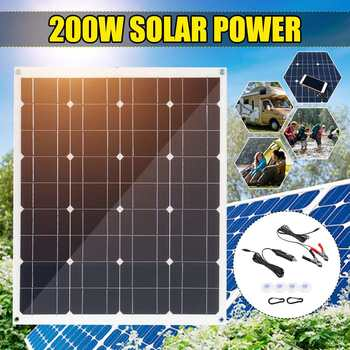 200W Solar Panel USB DC With 10/20/30A Controller Flexible Solar cells for Car Yacht Battery Charger