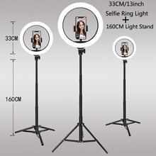 Usb-Ring-Lamp LED with Tripod-Stand Rim of Light-To-Make Tiktok Youtube Ringlight Dimmable