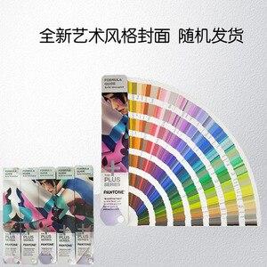 Image 4 - شحن مجاني 1867 لون سادة من سلسلة بانتون بلس دليل لون الصيغة رقاقة الظل كتاب الصلبة غير المطلية فقط GP1601N 2016 + 112 لون
