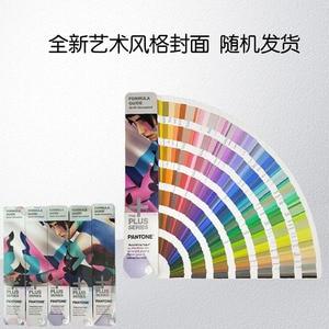Image 4 - Gratis Verzending 1867 Solid Pantone Plus Series Formule Kleur Gids Chip Schaduw Boek Solid Ongecoat Alleen GP1601N 2016 + 112 kleur