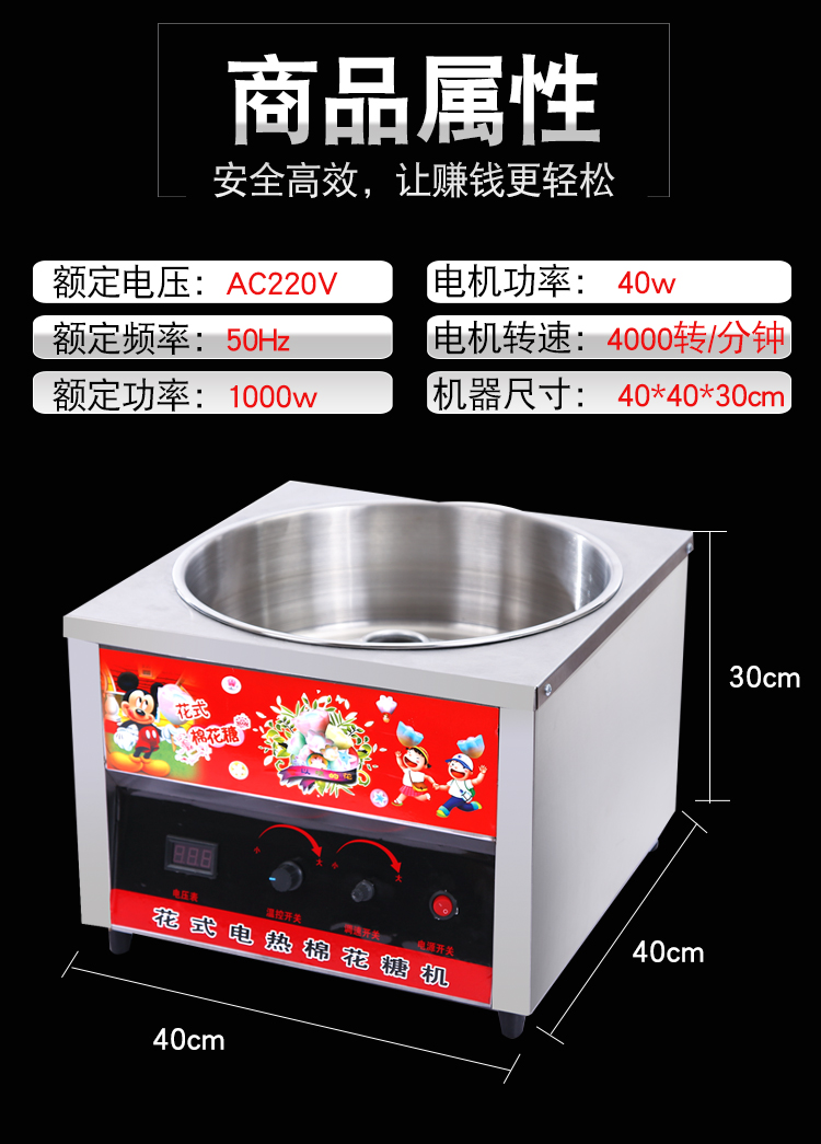 Ha93079ce02ed4944a5bb26b8a78980aaj - Cotton Candy Machine Business Fully Automatic Electric Heating Cotton Candy Machine Colored Fancy Brushed Marshmallow