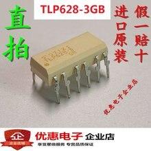 New Em estoque 100% Original TLP628-3GB TLP628-3GB DIP12