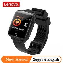 لينوفو HW25P الذكية الفرقة IP68 مقاوم للماء 200mAh BT4.0 2.5D منحني سطح ساعة ذكية الإنجليزية تذكير الرياضة مقاوم للماء Smartband