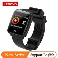 Lenovo HW25P Smart Band IP68 Waterdichte 200 Mah BT4.0 2.5D Gebogen Oppervlak Smart Horloge Engels Herinnering Sport Waterdichte Smartband