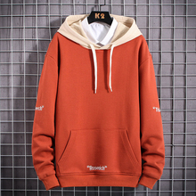 Men Hoodie Embroidery Rosenich 100% Polyester Casual Hooded
