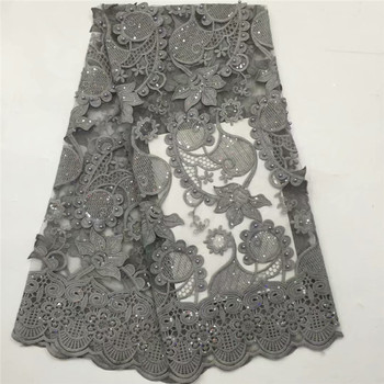 Newest African Tulle sequins Lace Fabrics gray beads Embroidery Net Lace African French Lace High Quality With Beads Wedding