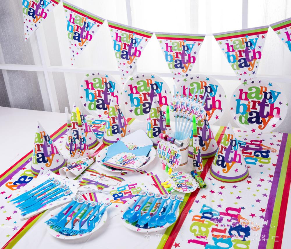 Baby Party Supplies Set 6 People Favorite Carnival Theme Birthday Party Supplies Set Baby Gift Child Girl Boy Party Supplies Set