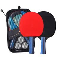 2Pcs Upgraded Rubber Table Tennis Racket Set Lightweight Powerful Ping Pong Paddle Bat with Good Control|Table Tennis Rackets|   -