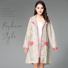 Trench Coat Raincoat Women's Japanese Korean-Style Cute White Background Small Floral Red Edge Belt Ultra-Thin