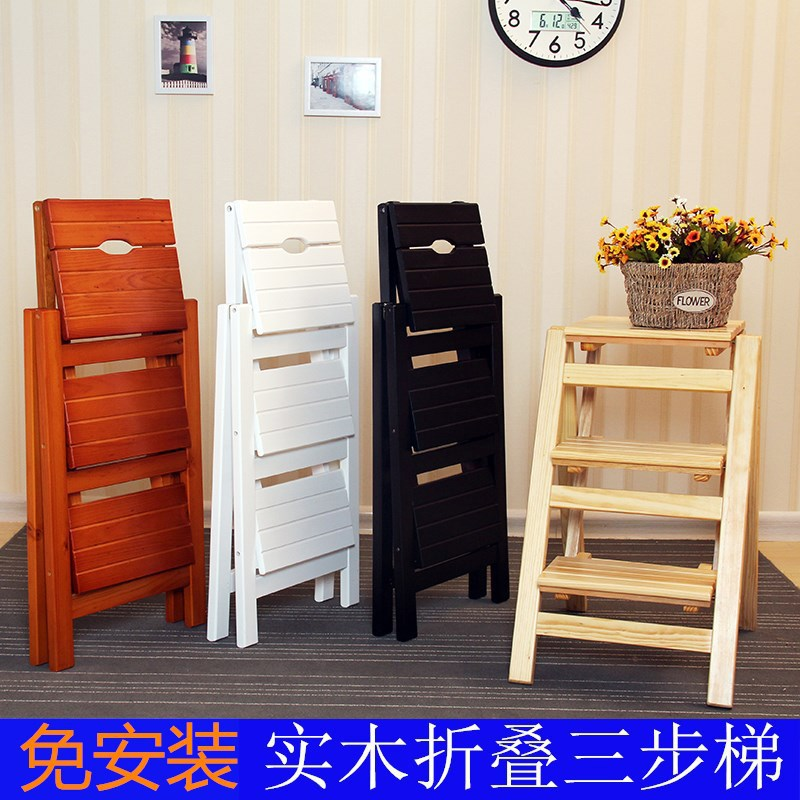 Household Ladder Indoor Multi-functional Folding Ladder Solid Wood Thick Climbing Three-Step Trestle Ladder Small Stairs Dual Pu