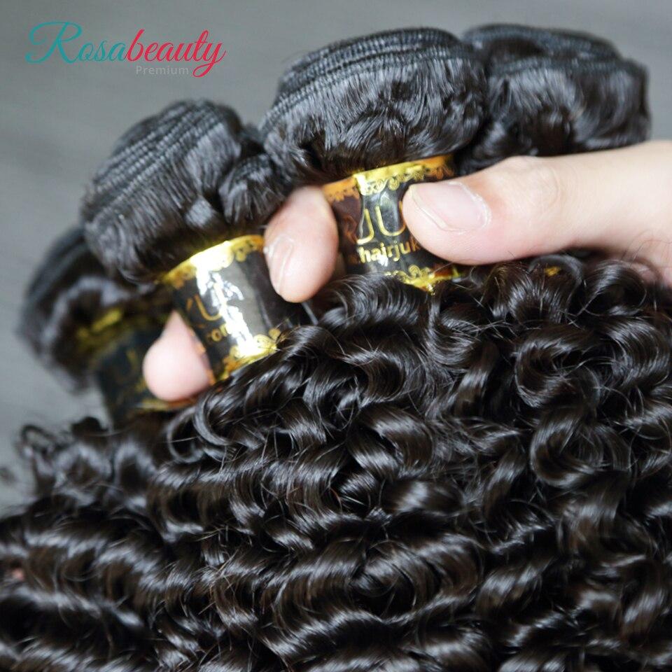[Rosabeauty] OneCut Hair Wholesales Deep Curly 8-30 32inch H Brazilian Raw Virgin Unprocessed Hair Natural Color 100% Human Hair Weaving 10 Bundles Deal