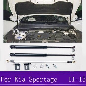 Anteriore Cofano Motore di Supporto Asta Idraulica Ammortizzatore Ammortizzatore Bar Staffa Misura Per Kia Sportage 2011 2012 2013 2014 2015