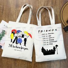 Хипстерские сумки для покупок в стиле хип хоп с принтом из мультфильма