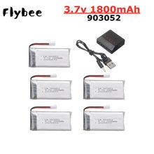 Lipo 3.7v 1800mAh Bateria para SYMA KY601S X5 X5S X5C X5SC X5SH X5SW M18 H5P H11D H11C Zangão RC Parts 3.7v 903052 Carregador de Bateria