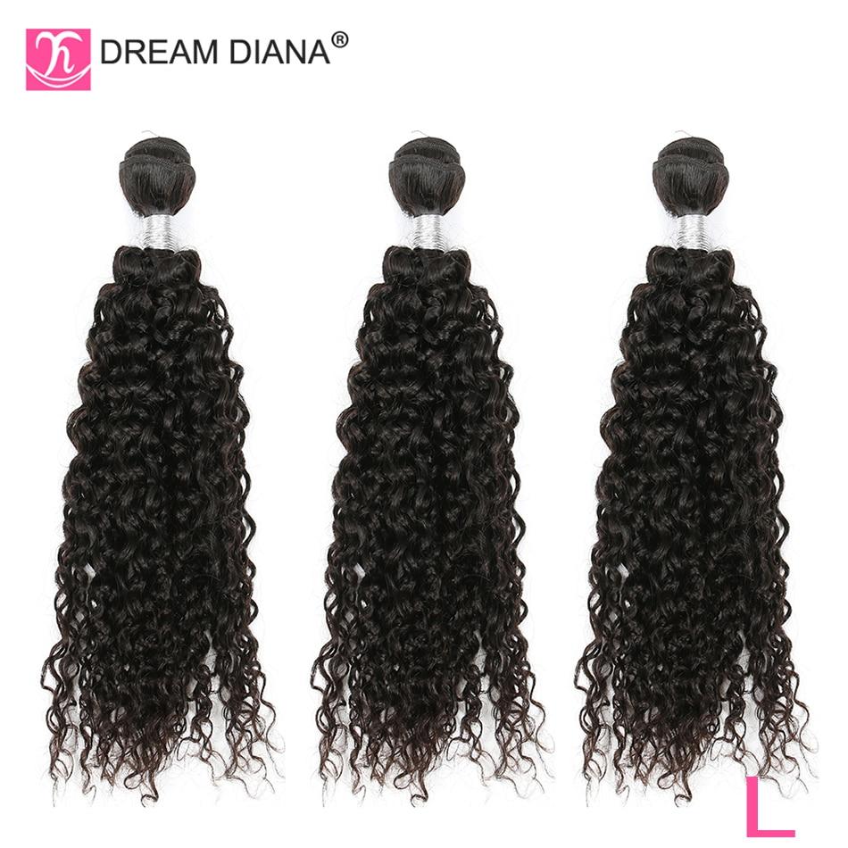 DreamDiana Brazilian Kinky Curly Bundles 1/3Pcs 8