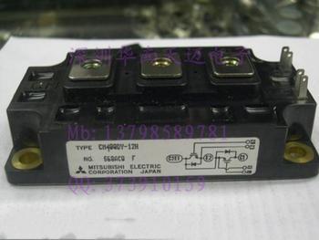 Japan CM400DY-12H CM400DY-12E CM400DY-12HE module lightning delivery--HNTM