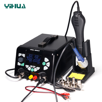 DC Power Supply with 970W Hot Air Soldering Station 3 in 1 Soldering Iron Rework Station Repair Welding Tools YIHUA 853D 5A II wep 853d soldering station soldering iron rework station with dc power supply 3 in 1 welding equipment