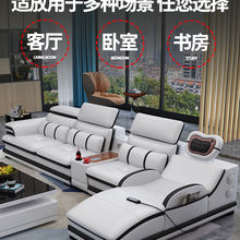 Sofa-Bed Couch Living-Room Functional Genuine-Leather Bluetooth Nordic-Speaker USB Massage