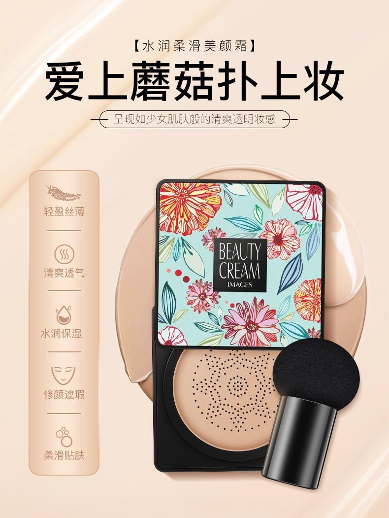 BB Air Cushion Foundation CC Cream