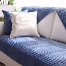 Простота полотенце для дивана l образной формы однотонный декор