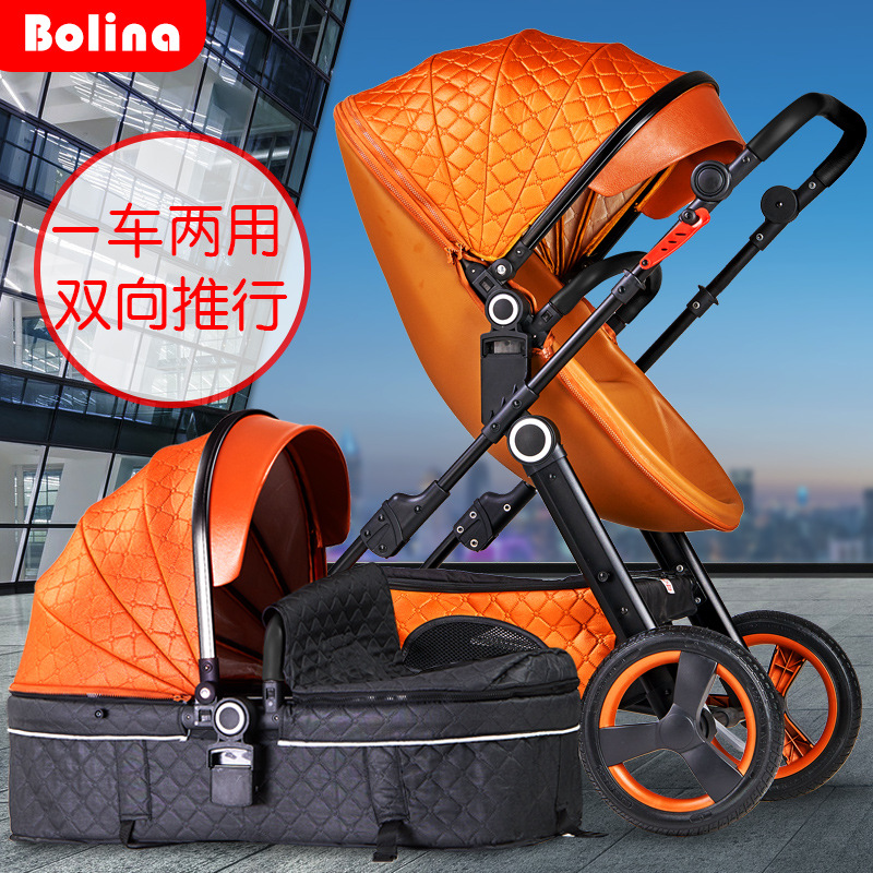 Baby Bassinet  2 In 1 Egg Baby High Land Scape Stroller  Can Sit on A Light Folding Children High View Baby Pram 575
