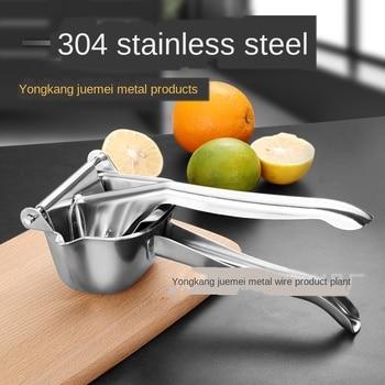 304 stainless steel juicer multi-function manual FDA lemon pomegranate juice kitchen accessories supplies
