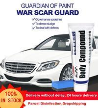 Hot sale Car Scratch Repair Kits Auto Body Compound Polishing Grinding Paste Paint Care Set Auto Accessories Fix it Car Wax