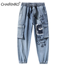 CHAIFENKO Mens Plus Size Cargo Jeans Pants 2021 New Fashion Print Harem Pant Harajuku Casual Multi-Pocket Denim Pants Mens M-8XL