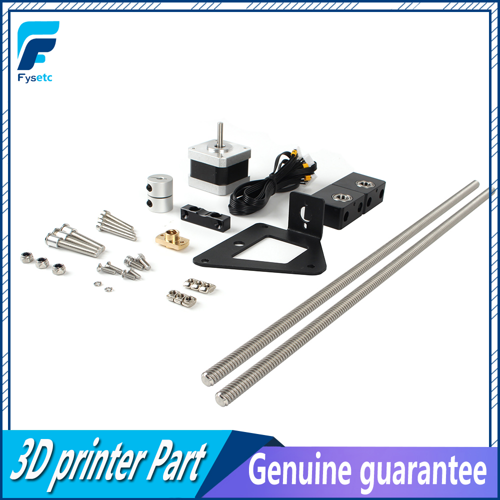 3D printer Part Ender-3 Aluminum Dual Z Axis Lead Screw Upgrade Kit For Ender-3 pro