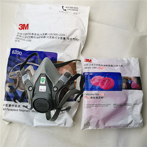 Image 2 - 3M 6200 gas mask Facepiece  Respirator  with 3M 2091 Filter Suit