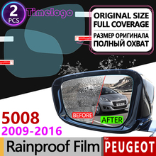 For Peugeot 5008 2009 -2016 MK1 MPV Full Cover Anti Fog Film Rearview Mirror Rainproof Accessories 2010 2011 2012 2013 2014 2015 for peugeot 3008 2008 2020 mk1 mk2 3008gt gt full cover anti fog film rearview mirror rainproof accessories 2013 2015 2017 2018