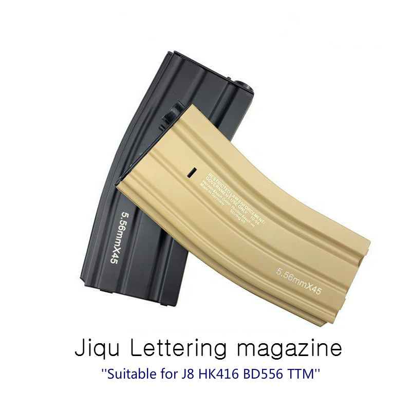 Jiqu upgrade metal magazine water bullet is suitable for Water Gel Blaster JM8 HK416 556 General Cartridge clip children s toys