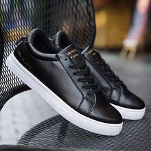 Мужские классические кожаные туфли черные или белые повседневные