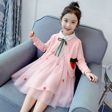 New Girls Suit Spring  Korean Version of the Vet Red Western Style girl Skirt Children's Cothing Princess Skirt Two Piceces korean version of the children s clothing 2017 spring new girl retro tune floral dress knitted vest two suit