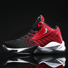New Superstar Mens Basketball Shoes Jordan Basketball Sneakers Women Couple Mixed Color Breathable Sports Shoes Fitness Trainers(China)