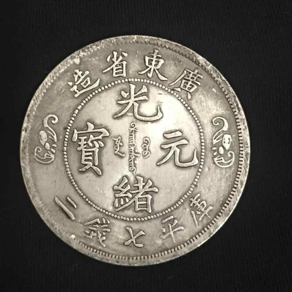 จีน Mascot Dragon เหรียญ Flying Dragon ยูเครนสำเนาเหรียญ Feng Shui Replica Lucky เหรียญสำหรับ Fortune สะสม monedas