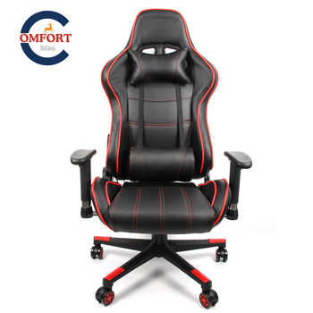 Professional gaming gaming chair DNF office furniture ergonomic executive chair with lift free shipping