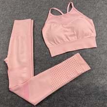 Энергетический бесшовный костюм для фитнеса женщин 2 шт штаны