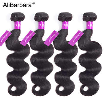 AliBarbara Peruvian Body Wave Hair Bundles 100% Human Hair weaves Extension Natural Color 8-28inch Non remy Hair weaving Bundles - DISCOUNT ITEM  55% OFF All Category