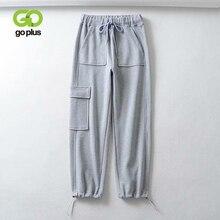 GOPLUS Sports Pants for Women Joggers Sweat Pants