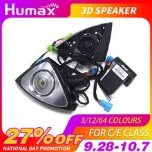 Audio Speaker For C class w205 w213 3D speaker sound Rotating treble roating audio 2015-2018 3D rotary tweeter car speaker light все цены