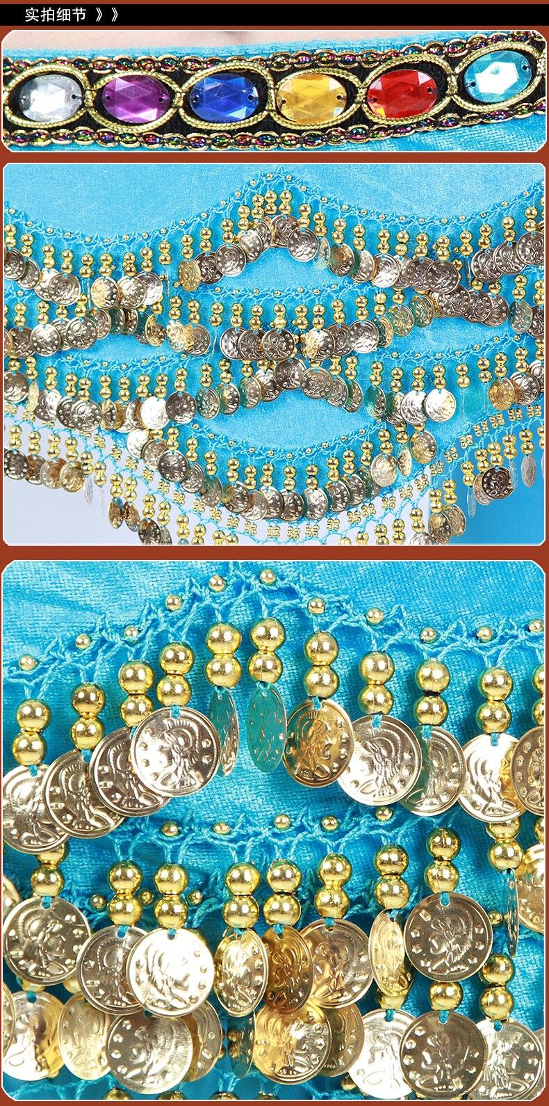 Танец живота Талия цепь Талия шарф золотая монета Цвет Алмаз волнистые фланелевые Практика Производительность Талия цепь производительность хип шарф