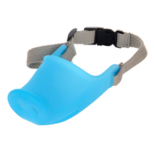 Breathable Cute Dog Anti-Bite Muzzles Adjustable Stop Bark Bite Mouth Mask Soft Comfortable Puppy Training Pet Product