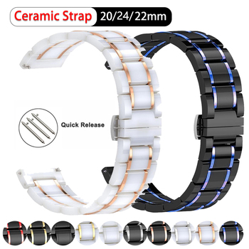 20mm 22mm 24mm Ceramic band For Samsung galaxy 3 active 46mm 42 Watch For Amazfit Pace/Stratos 2 /Bip Smart ceramic Luxury strap