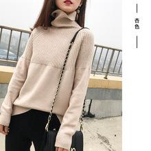 Sweter z golfem damski sweter zimowy sweter z kaszmiru solidny sweter z dzianiny sweter z jesiennej mody tanie tanio Poliester CN (pochodzenie) Zima 30 -50 Solid color Grey black brown beige camel haze blue leathe Sweaters knitwear