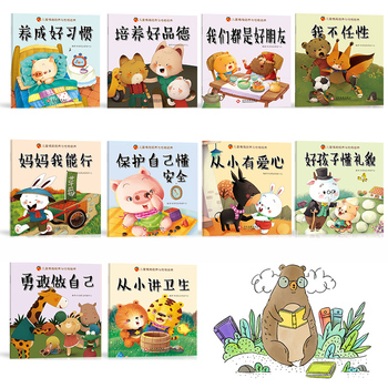 10 books of baby kids bedtime storys picture book of EQ character training books early eduation parent child reaing books art