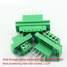 Computer Components Connector KF2EDGWB-5.08 Through-wall Terminal Block Male Needles 2~12P Plug-in Type With Ear Screw Fixed