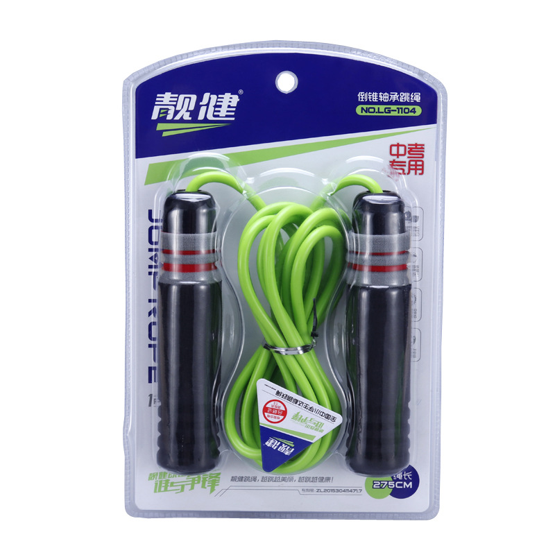 Liang Jian Manufacturers Direct Selling Sports Jump Rope Foam Bearing Plastic Handle Fitness Gift Box The Academic Test For The