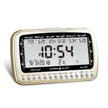 Muslim Clock Islamic Al Harameen Fajr Table Time for all Prayer with Qibla Compass Azan Alarm