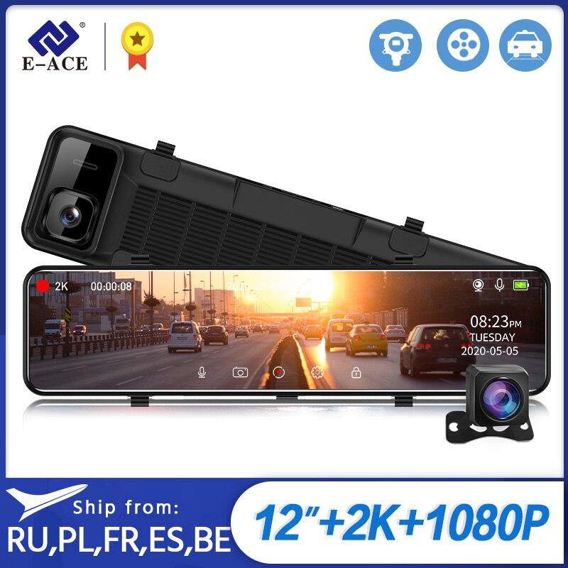 E-ACE A46 2K Автомобильное зеркало заднего вида Dvr 12 дюймовое зеркало заднего вида с 1440P тире камера с двумя объективами видеорегистратор ночного...